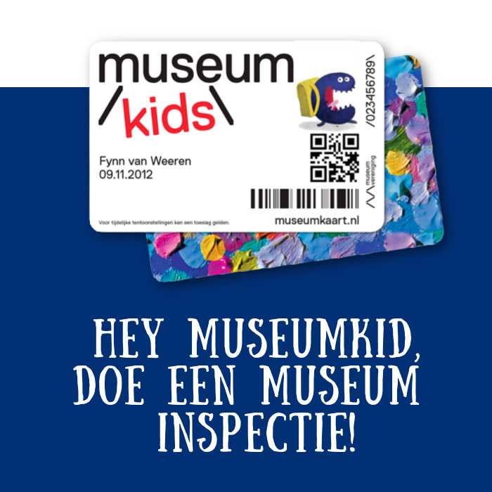 museumkids
